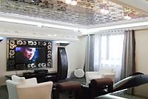Минская дом 1г продажа 4х комнатной квартиры ЖК Золотые Ключи 2.
