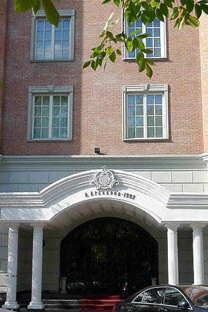 Большая Грузинская 19 Агаларов Хаус - AGALAROV HOUSE