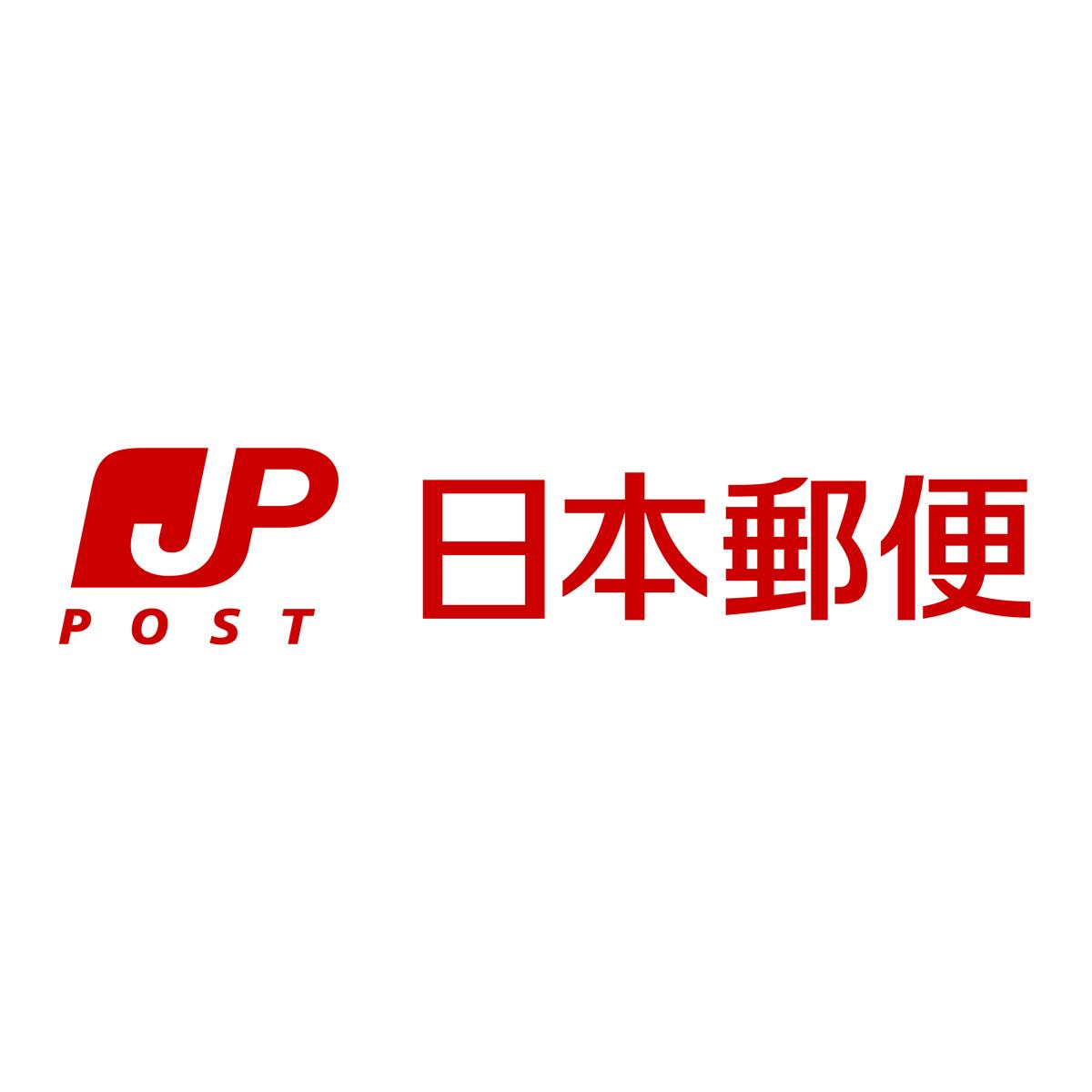 郵便局が「地方銀行」を買収し成長するシナリオ