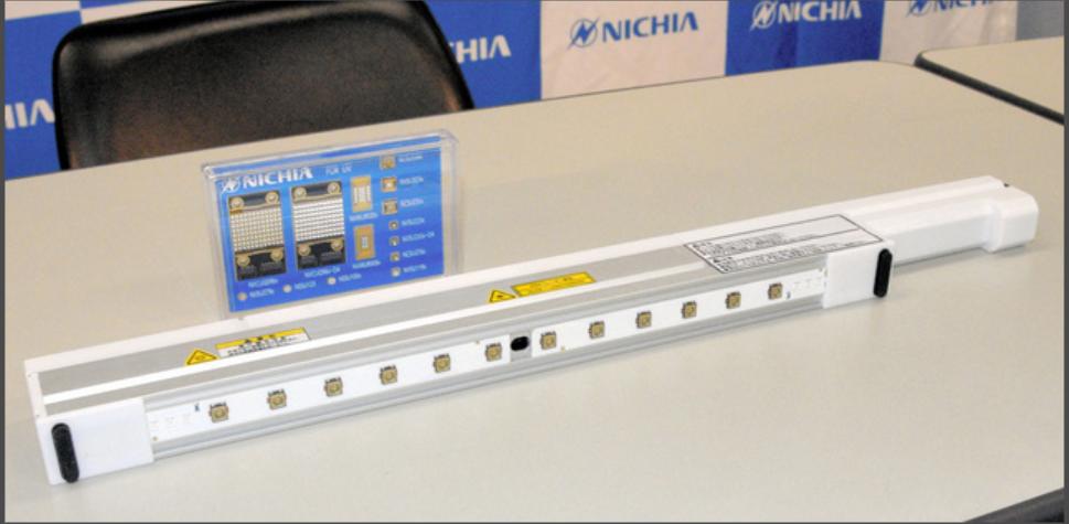 コロナを「99.99%」不活化 殺菌用LEDを量産へ