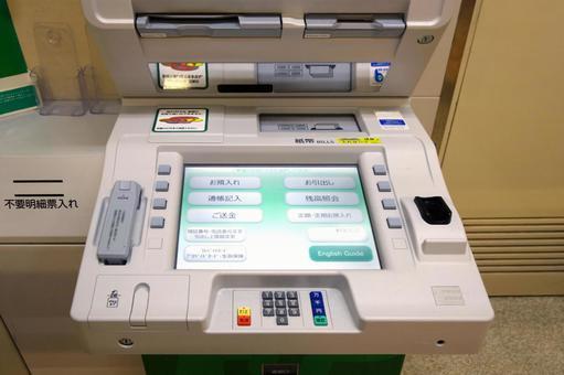 地味にイラつく「銀行ATMの使い勝手」を検証する