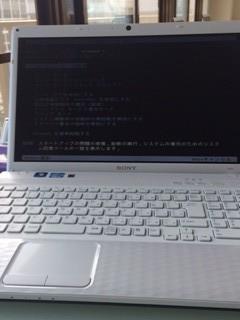 京都府 宇治市 城陽市 パソコン教室 ありがとう。