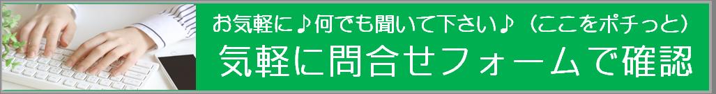 パソコン教室・宇治市・城陽市、パソコンのお悩みにお応ええするパソコン教室です。京都/宇治市/城陽市/パソコン教室 ありがとう。