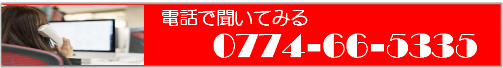 パソコンのお悩みにお応ええするパソコン教室です。京都/宇治市/城陽市/パソコン教室 ありがとう。宇治市のパソコン教室ありがとうにお電話ください。TEL0774-66-5335です。