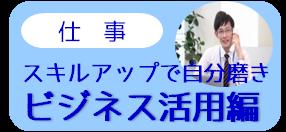 パソコン教室 宇治市、就職・転職準備、京都/宇治市/城陽市/パソコン教室 ありがとう。