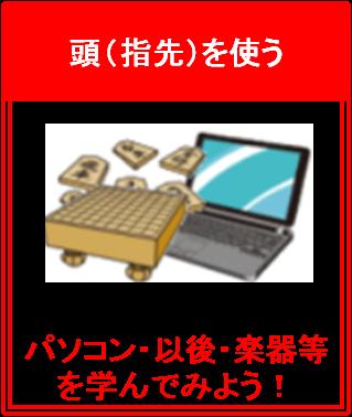 京都府宇治市城陽市パソコン教室ありがとう。パソコン修理・パソコン資格・認知症予防