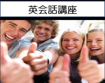 パソコン教室・城陽市・宇治市、大久保駅からもアクセス便利なパソコン教室、京都/宇治市/城陽市/パソコン教室 ありがとう。