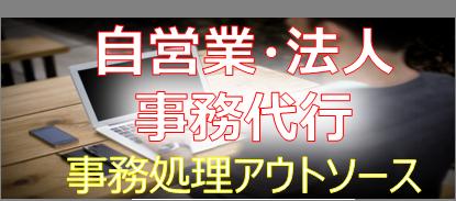 パソコン教室 宇治市、事務処理代行・アウトソース、京都/宇治市/城陽市/パソコン教室 ありがとう。