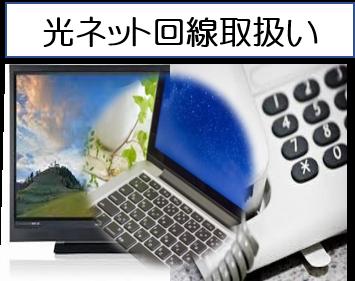 パソコン教室・城陽市・宇治市、パソコントラブル/ネットトラブルにも対応するパソコン教室、京都/宇治市/城陽市/パソコン教室 ありがとう。