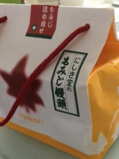 京都府宇治市城陽市パソコン教室ありがとう。パソコン修理・パソコン資格・文書作成代行