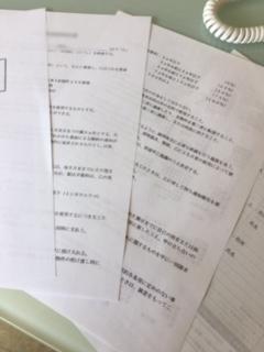 京都府宇治市城陽市大久保 パソコン教室ありがとう。 パソコン修理 パソコン資格 文書作成代行