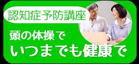 パソコン教室 宇治市、認知症予防、京都/宇治市/城陽市/パソコン教室 ありがとう。