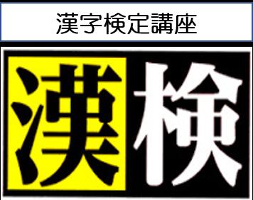 パソコン教室・城陽市・宇治市、パソコンフルサポートを行います、京都/宇治市/城陽市/パソコン教室 ありがとう。