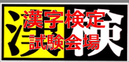 パソコン教室 宇治市、文書作成代行、京都/宇治市/城陽市/パソコン教室 ありがとう。
