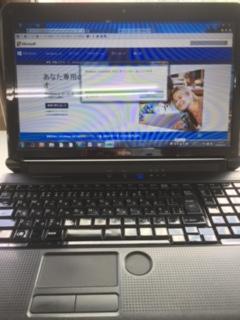 京都府宇治市城陽市パソコン教室ありがとう。宇治市城陽市パソコン修理・パソコン資格・データー入力・文書作成代行・認知症