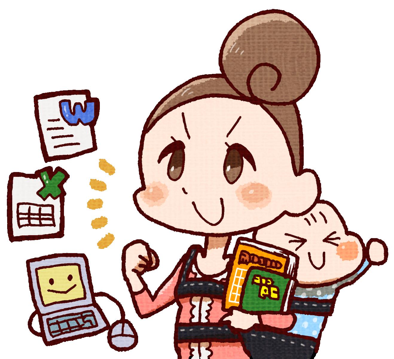 パソコン教室ありがとうは京都府宇治市広野町大久保駅すぐ城陽市からも便利な立地のパソコン教室