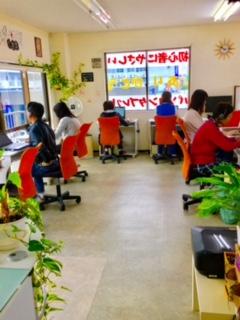 京都府宇治市城陽市パソコン教室ありがとう。パソコン修理 パソコン資格 文書作成代行等