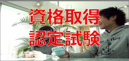 パソコン教室 宇治市、パソコントラブル対応、京都/宇治市/城陽市/パソコン教室 ありがとう。