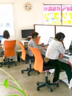 京都 宇治市 城陽市大久保 パソコン教室 パソコン修理 資格取得 パソコン教室ありがとう。