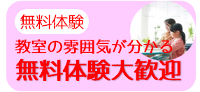 京都府宇治市のパソコン教室なら、京都府宇治市大久保駅すぐのパソコン教室ありがとう。