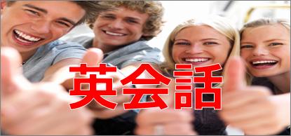 パソコン教室 宇治市、パソコン修理・基本料無料、京都/宇治市/城陽市/パソコン教室 ありがとう。