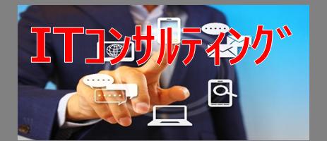 パソコン教室 宇治市、ITコンサルティング、京都/宇治市/城陽市/パソコン教室 ありがとう。