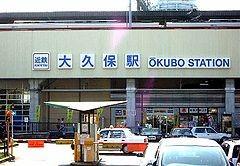 京都宇治市城陽市大久保のパソコン教室ありがとう。は、宇治市城陽市の地域の皆様をサポートします。