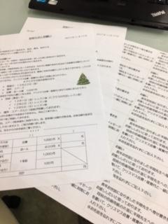 京都 宇治市城陽市大久保 パソコン教室 ありがとう。 パソコン修理・パソコン資格・文書作成代行・ホームページ作成