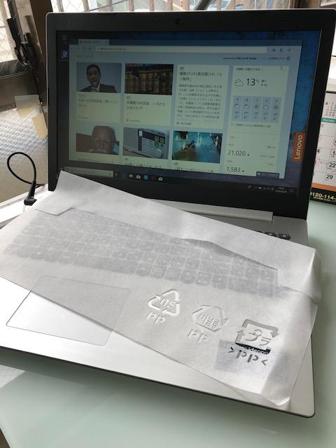 京都/宇治市/城陽市/パソコン教室 ありがとう。/パソコン教室/パソコン修理/パソコン資格/文書作成代行/宇治市パソコン教室