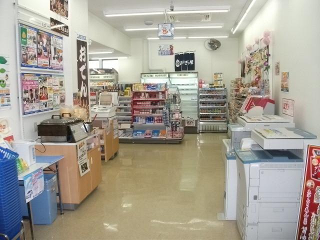 サテライトローソン福島県立医科大学店