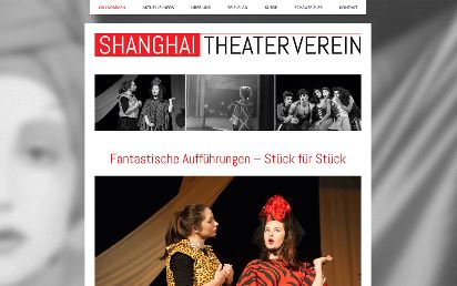 Jimdo Design-Vorlage Shanghai V2