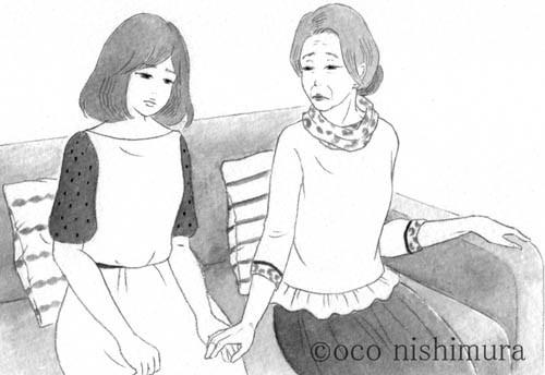 17話-2  (c)oco nishimura
