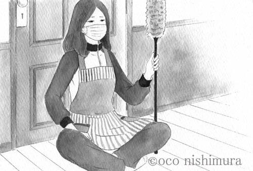 13話-2  (c)oco nishimura