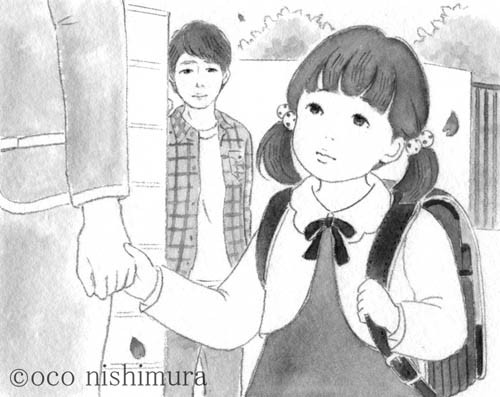 27話-2  (c)oco nishimura