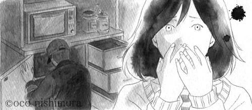 26話-2  (c)oco nishimura
