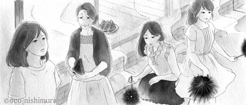 32話-2 (c)oco nishimura