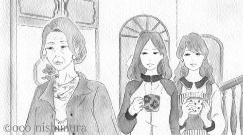 11話-2  (c)oco nishimura