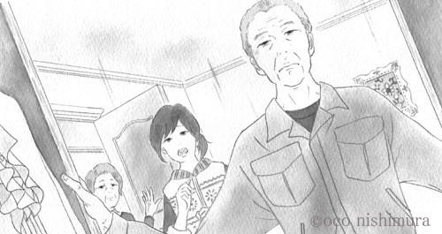 9話-2 (c)oco nishimura