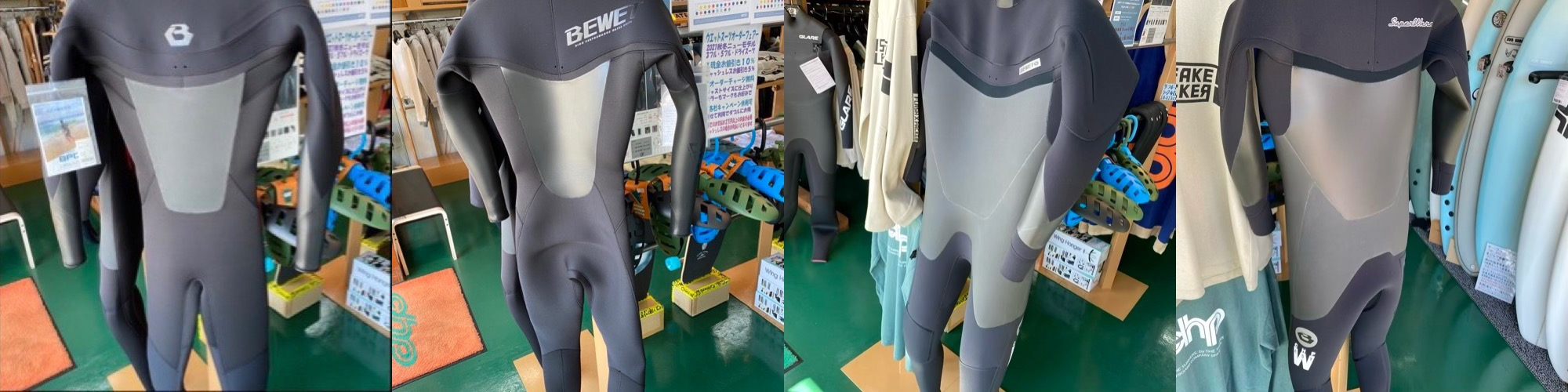 ORDER WETSUITはお早めに~(^^♪