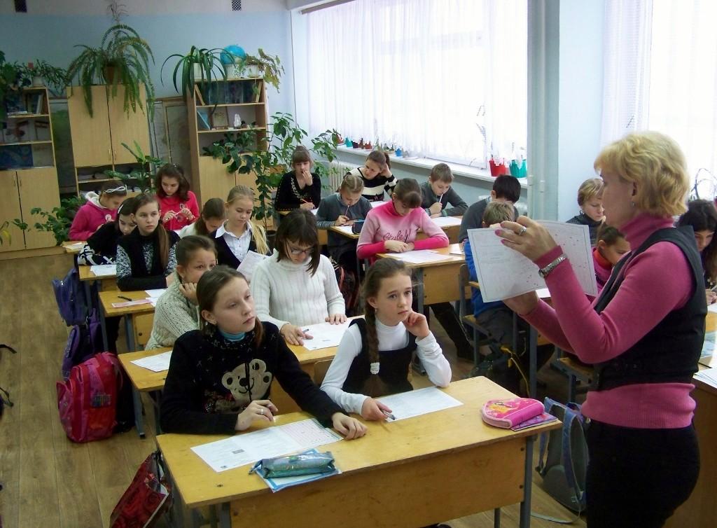 Школа № 4: інструктаж