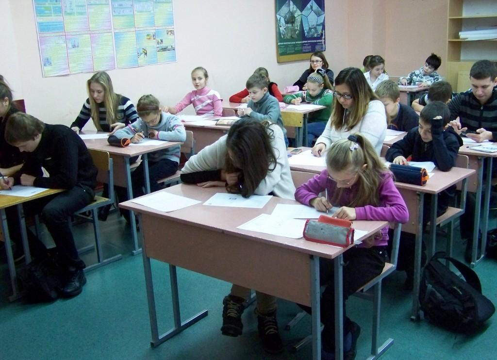 Школа № 4: У роздумах