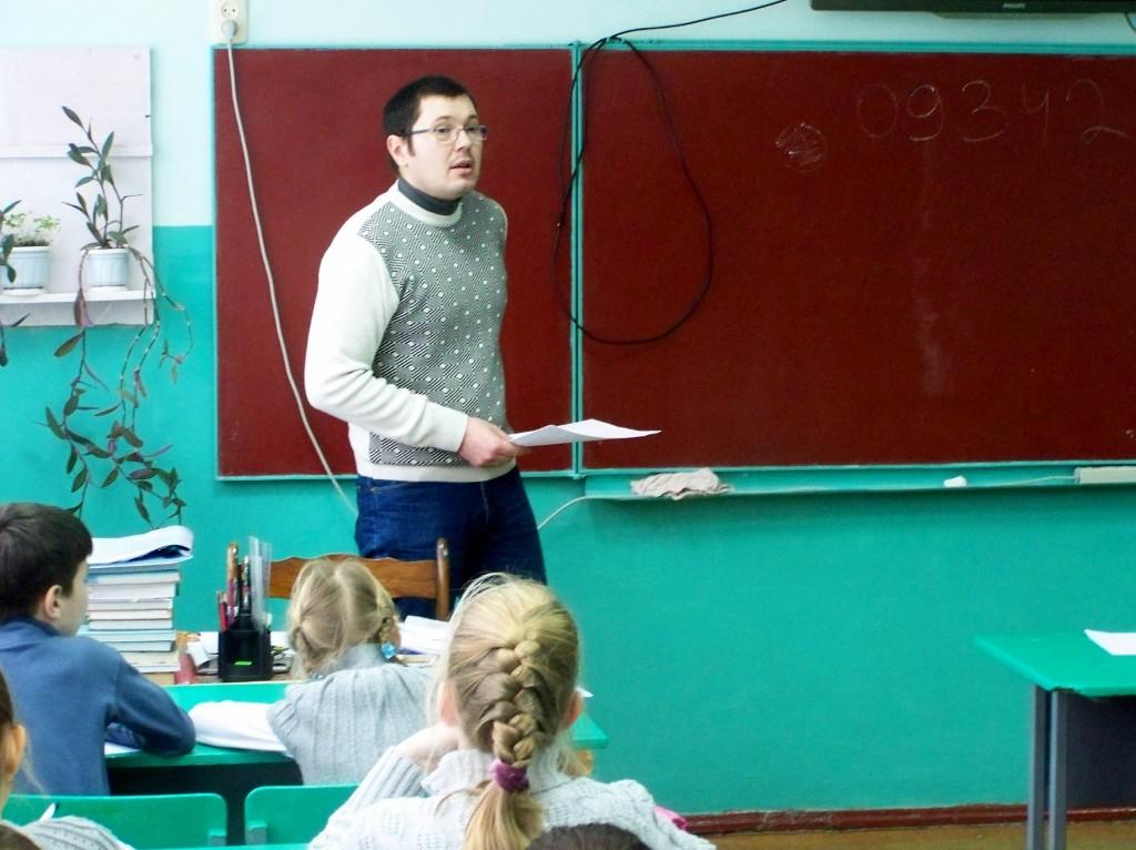 Школа № 3: Вадим Володимирович інструктує дітей