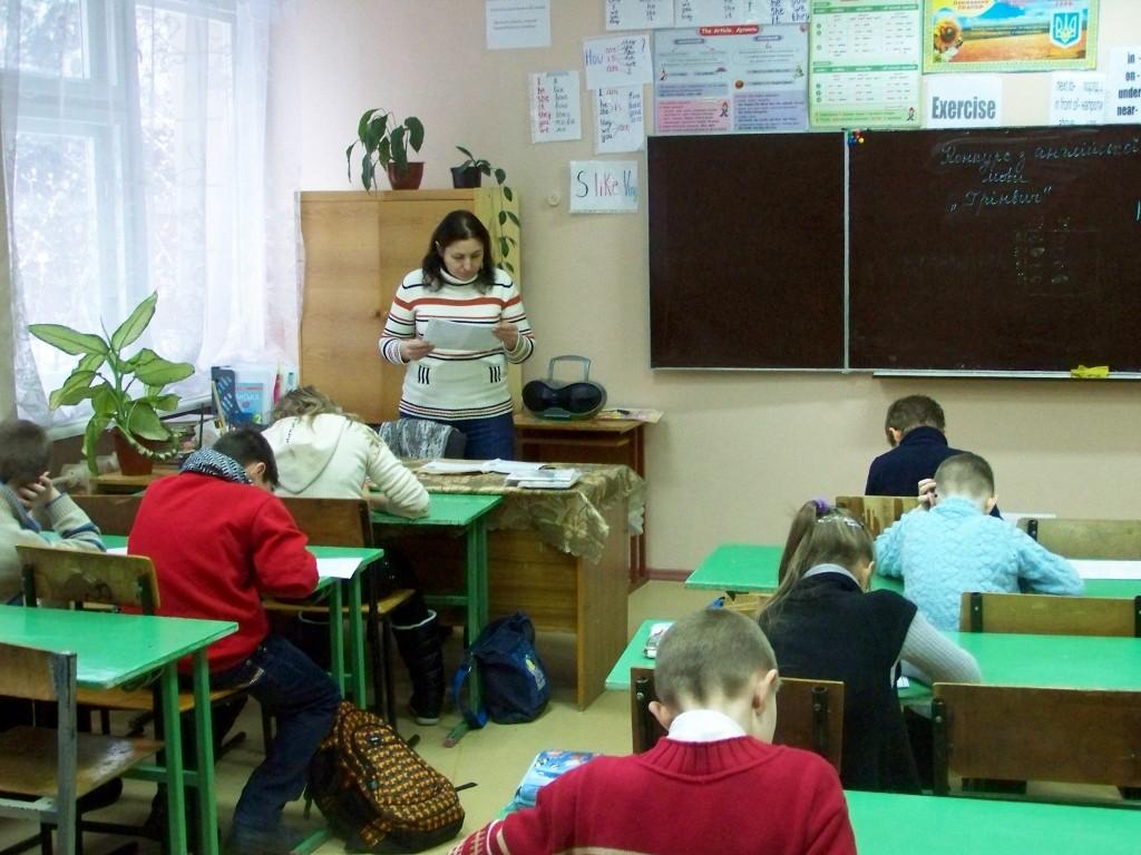 Школа № 2: Організатор конкурсу Олена Миколаївна
