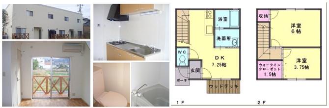 貸アパート2 ■自社物件アパート ギャラリーヴィラ