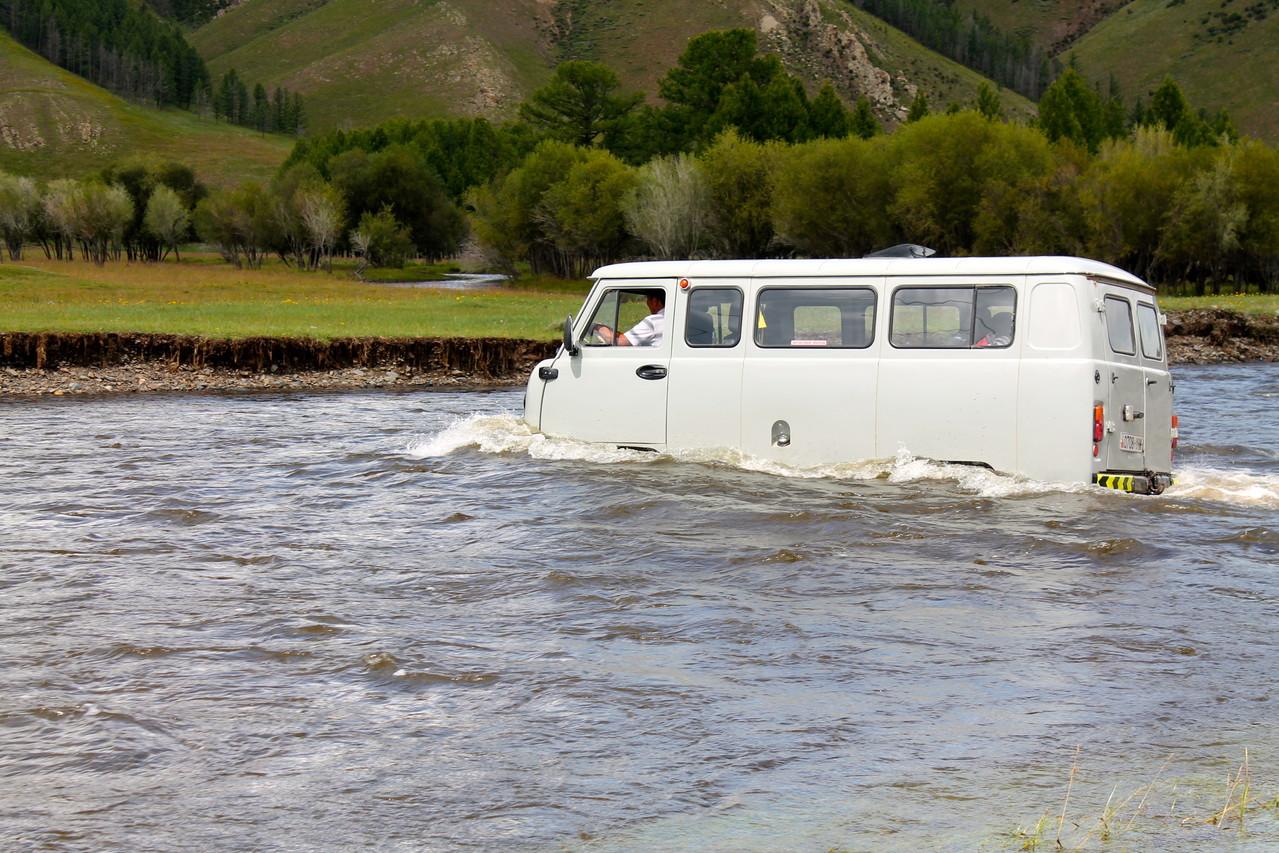 Des fortes pluies possibles en Mongolie