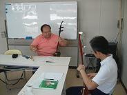 SC中国語スクール