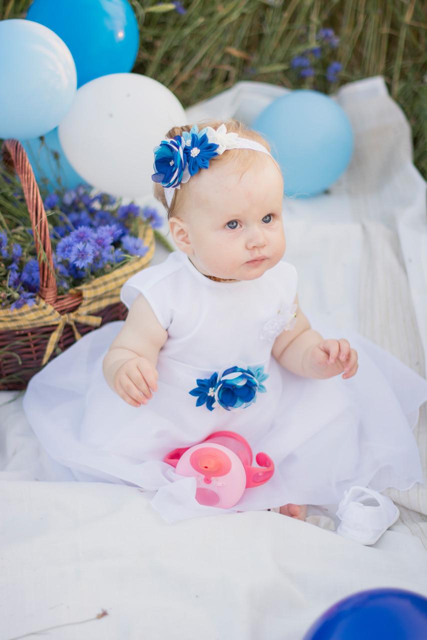 Laurynos dukrytė