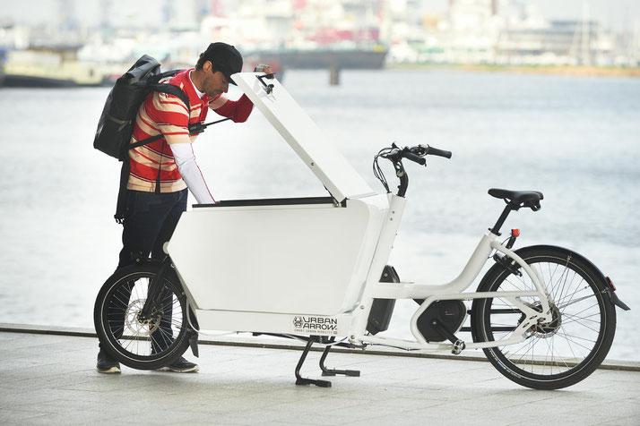 Urban Arrow Cargo Lasten e-Bike / Lastenfahrrad mit Elektromotor 2021 mit Bosch Antrieb