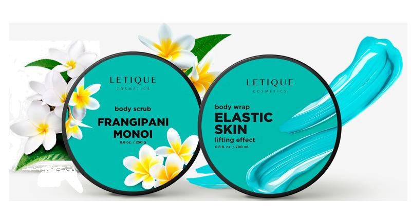 Elastic Skin Set - Anti Aging Rabatte auf Produkte von Letique Cosmetics