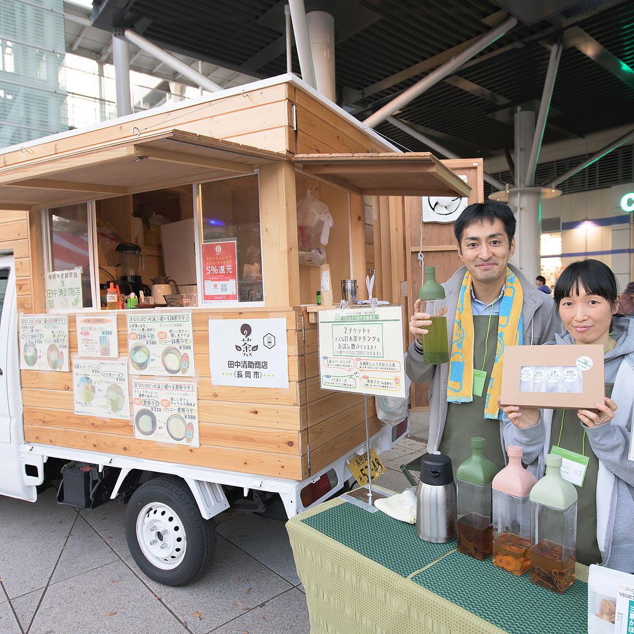 写真 : 2019年第3回新潟お茶フェス(新潟駅南口広場)